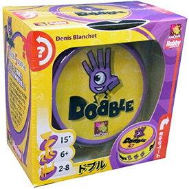 【10/18限定★ご愛顧感謝デー最大P4倍】ドブル 日本語版 (Dobble) ボードゲーム