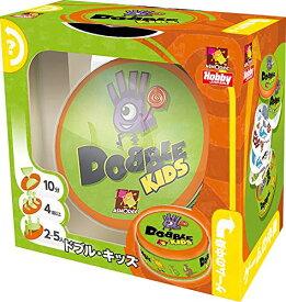 【10/18限定★ご愛顧感謝デー最大P4倍】ドブル・キッズ日本語版(DobbleKids) ボードゲーム