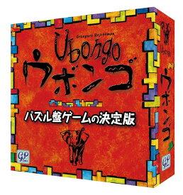 【送料無料】ウボンゴ日本語版(Ubongo) ボードゲーム