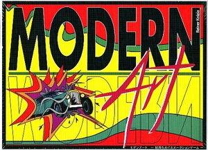 【クーポン対象】  \ポイント5倍!/    モダンアート 日本語版 (Modern Art)   【10/11 22:00〜10/16 8:59】