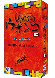 【送料無料】ウボンゴ ミニ ボードゲーム