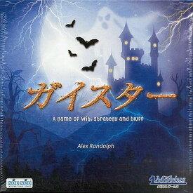 ガイスター 2012新版 日本語版 ボードゲーム