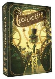 【2021年8月出荷 ◎予約商品】クロックワーカー Clockworker