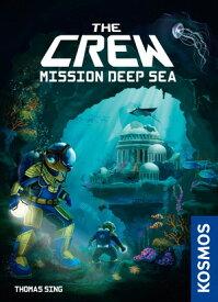 【9/25限定★店内全品P3倍】【3点10%OFFクーポン対象】【2021年10月出荷 ◎予約商品】【送料無料】ザ・クルー 深海に眠る遺跡(The Crew -Mission Deep Sea) 英語版 日本語説明書付き【対象期間:9/25-9/26】