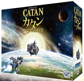 カタン 宇宙開拓者版 ボードゲーム