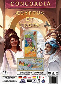 コンコルディア 拡張 エジプト/クレタ ボードゲーム