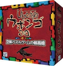 【2020年9月予約】ウボンゴ 3D 日本語版