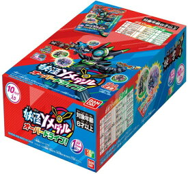 【BOX】妖怪Yメダル オーバードライブ! 「妖怪ウォッチ」