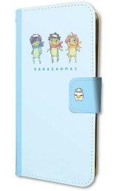 さらざんまい 手帳型スマホケース(iPhone6/6s/7/8兼用) 01 カッパデザイン(グラフアート)