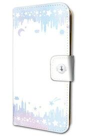 血界戦線 & BEYOND 手帳型スマホケース(iPhone6/6s/7/8兼用) 01 アイコン風デザイン(すやきゃら)