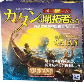 カタンの開拓者たち 拡張セット 探検者と海賊版 日本語版