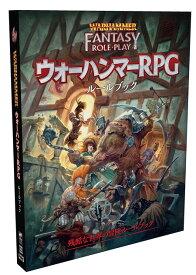ウォーハンマーRPG ルールブック ボードゲーム