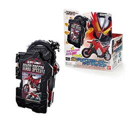 バイク変形 DXディアゴスピーディーワンダーライドブック 「仮面ライダーセイバー」