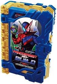 DXパンドラビットのビルドワンダーライドブック 「仮面ライダーセイバー/聖刃」