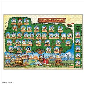 1000ピース ジグソーパズル ディズニー ドナルドダック/ファミリーツリー (51x73.5cm)