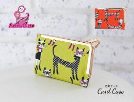 【メール便 送料無料 / あす楽対応】メアリーモア 猫柄 かわいい がま口 名刺入れ カードケース お誕生日やプレゼントに喜ばれる人気の商品 日本製 レディース ポーチ MM-0042CA