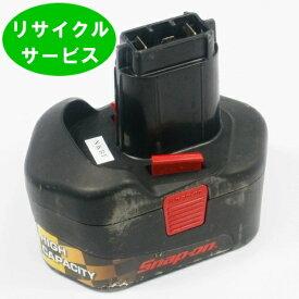 ★電池の交換するだけ! 【CTB3185】スナップオン用 18Vバッテリー  [リサイクル]