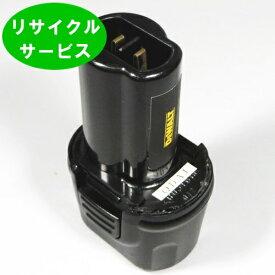 ★電池の交換するだけ! 【DE9054】DEWALT用 3.6Vバッテリー  [リサイクル]