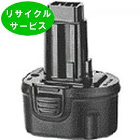 ★電池の交換するだけ! 【DE9057】DEWALT用 7.2Vバッテリー  [リサイクル]