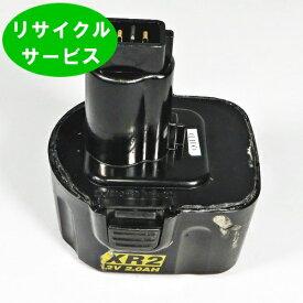 ★電池の交換するだけ! 【DE9071】DEWALT用 12Vバッテリー  [リサイクル]