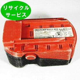 ★電池の交換するだけ! 【B24/2.0】HILTI用 24Vバッテリー  [リサイクル]