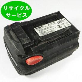 ★電池の交換するだけ! 【B36/2.4NiCd】HILTI用 36Vバッテリー  [リサイクル]