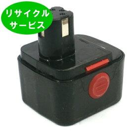 ★電池の交換するだけ! 【BGA-1220】育良精器用 12Vバッテリー  [リサイクル]