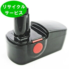 ★電池の交換するだけ! 【JAE401-BAP】KTC用 19.2Vバッテリー  [リサイクル]