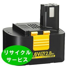 【EZ9230S】パナソニック用 15.6Vバッテリー  ★大特価セール★電池の交換するだけ[リサイクル]