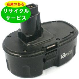 ★在庫有り 【DE9096】DEWALT用 18Vバッテリ- [在庫リサイクル]