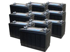 G&Yu[ジーアンドユー] 新ディープサイクルバッテリー G'cle31M-spec《お得な10個セット》(ACデルコ M31MF互換) 高品質・長寿命グレードアップ版