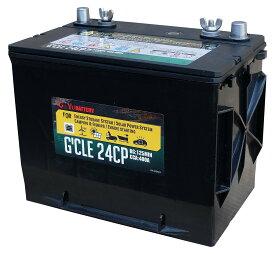 G&Yu[ジーアンドユー] 新ディープサイクルバッテリー G'cle24CP(ACデルコ M24MF互換) 高品質・長寿命グレードアップ版