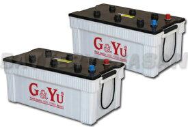 G&Yu バッテリー 245H52 《お得な2個セット》