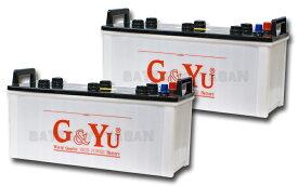 G&Yu バッテリー 170F51 《お得な2個セット》