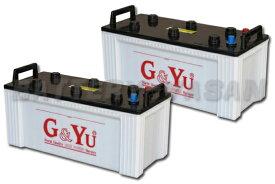 G&Yu バッテリー 155G51 《お得な2個セット》