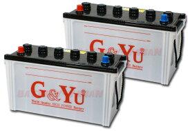 G&Yu バッテリー 130E41R 《お得な2個セット》