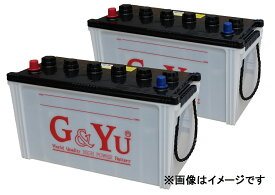 G&Yu バッテリー HD-130E41L 《お得な2個セット》