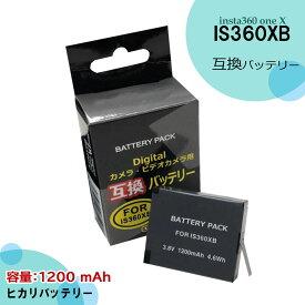 【あす楽対応】送料無料 IS360XB アラシビジョンshenzhen arashi vision カメラ用互換充電池 バッテリー 純正充電器チャージャーで充電可能 insta360 one X対応 安全保障!