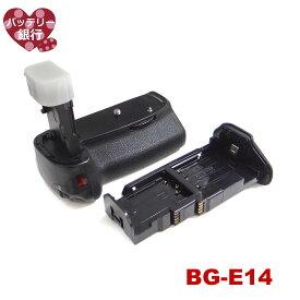 送料無料 交換品 Canon キャノンbg-e14 マルチパワーバッテリー電池用グリップ 純正互換品eos 70d /LP-E6 eos 80d英文取扱説明書 縦位置撮影のしやすい専用バッテリーグリップ