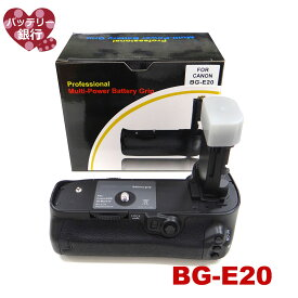 送料無料キヤノン【あす楽対応】 CANON bg-e20 バッテリーグリップ純正&互換品対応 lp-e6 / lp-e6n / eos 5d mark 4 カメラ専用 保護キャップ付き。高評価