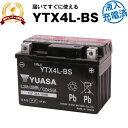 【液入充電済み】台湾ユアサ YTX4L-BS【バイクバッテリー】■STX4L-BS YT4L-BS YTZ3 YTZ5S 互換■正規品なので「全て…