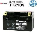 【液入充電済み】台湾ユアサ TTZ10S【バイクバッテリー】■STZ10S YTZ10S GTZ10S FTZ10S 互換■正規品なので「全て日…