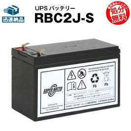 スーパーナットRBC2J-S
