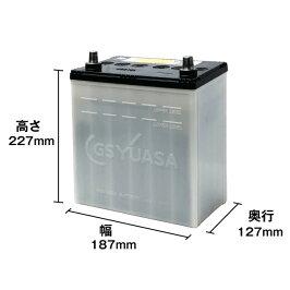 GSYUASA40B19L自動車バッテリー