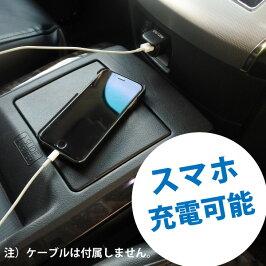 【お得な2点セット】USBシガーソケット(12V/24V対応)+カオスN-Q90セット■55D23LQ-55Q-85互換シガーアダプターUSBポート自動車用【スマホ/iPhone/iPad/タブレット充電】