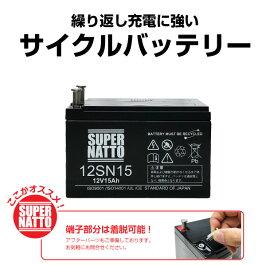 マリンパワー,MP-1213,大容量タイプ