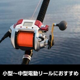 充電器+バッテリー(12V15Ah)+防水キャリーケースセット■■スーパーナットST-1215【送料無料】マリンパワーなど対応【電動リール用バッテリー】