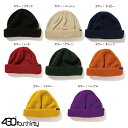 430 FOURTHIRTY フォーサーティー Knit Cap ショーティー ビーニー 帽子 ニットキャップ 小物 SHORTY BEANIE 20-131 2020年秋冬物9月入…