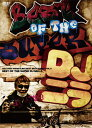 【D.D.Tプロレス】DVD BEST OF THE SUPER DJ ニラ