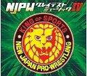 CD NJPWグレイテストミュージックIV (Vol.4)